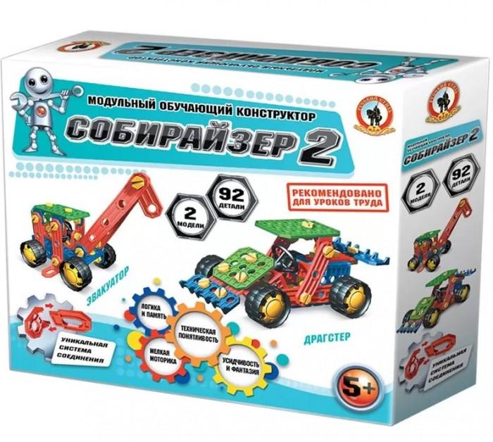 Конструктор Русский стиль модульный Собирайзер 2 (92 элемента)