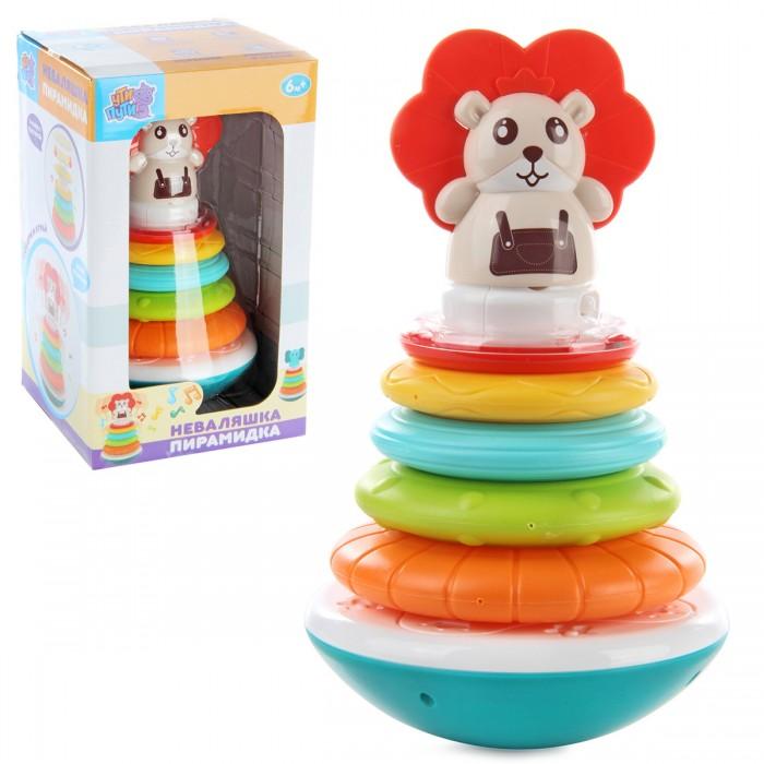 Купить Развивающие игрушки, Развивающая игрушка Ути Пути Неваляшка Пирамидка-львенок