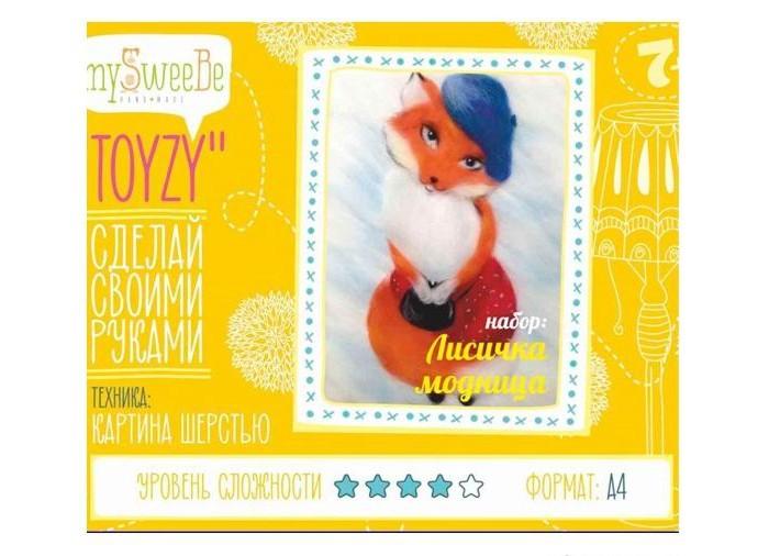 Картины своими руками ToyzyKit Картина шерстью Лисичка модница