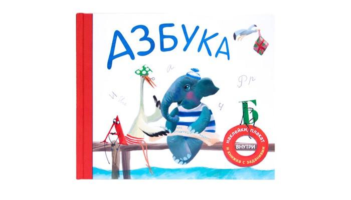 Обучающие книги Мозаика-Синтез Азбука в стихах МС10783 благинина елена александровна азбука в стихах