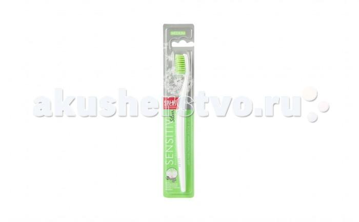 Гигиена полости рта Splat Sensitive Зубная щетка для чувствительных зубов средняя splat splat зубная щетка сенситив средняя профешнл зубная щетка