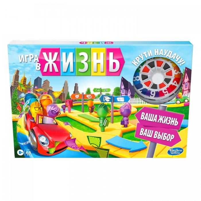 Hasbro Games Игра настольная Игра в жизнь обновленная