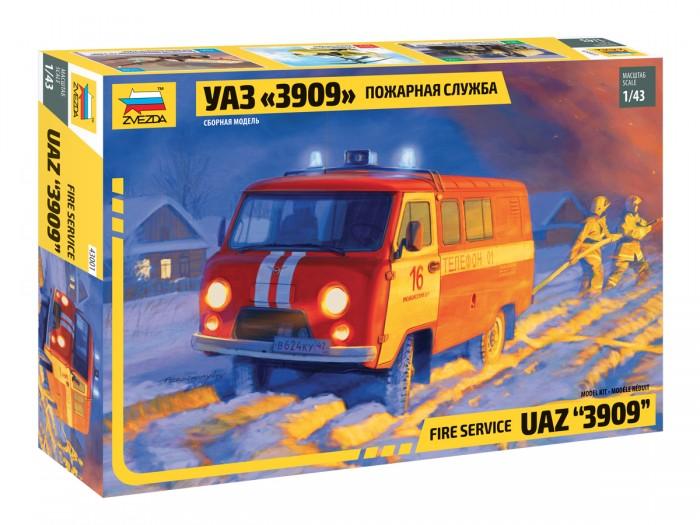 Звезда Сборная модель Буханка. Пожарная служба