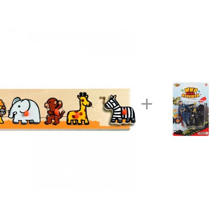 Купить Деревянные игрушки, Деревянная игрушка Djeco Сортировка-пазл Саванна и Игровой набор Наша Игрушка Полиция
