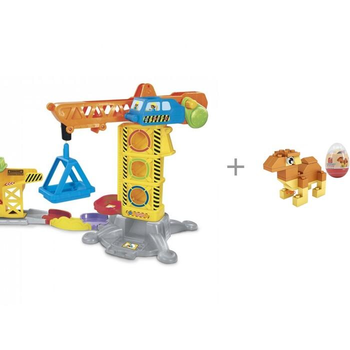 Игровые наборы Vtech Игровой набор Строительная площадка и Конструктор Ausini Верблюд (38 деталей)