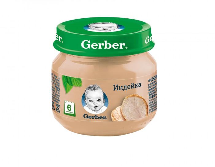 Пюре Gerber Пюре Индейка с 6 мес. 80 г с пудовъ кисель молочный ванильный 40 г