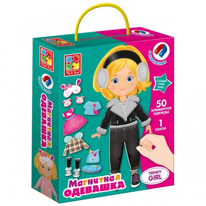 Игры для малышей Vladi toys Магнитная игра одевашка Trendy girl