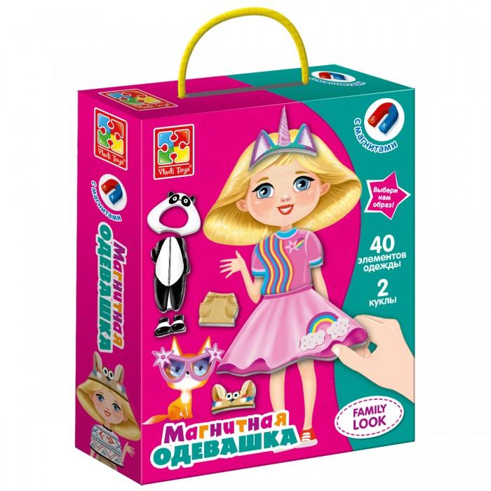 Игры для малышей Vladi toys Магнитная игра одевашка Family look