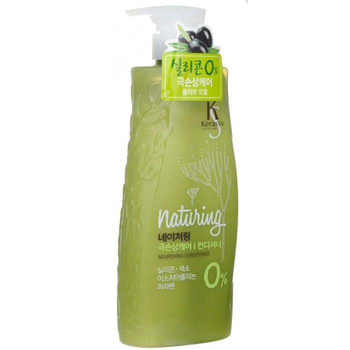 Купить Косметика для мамы, KeraSys Кондиционер для волос Питание 500 мл