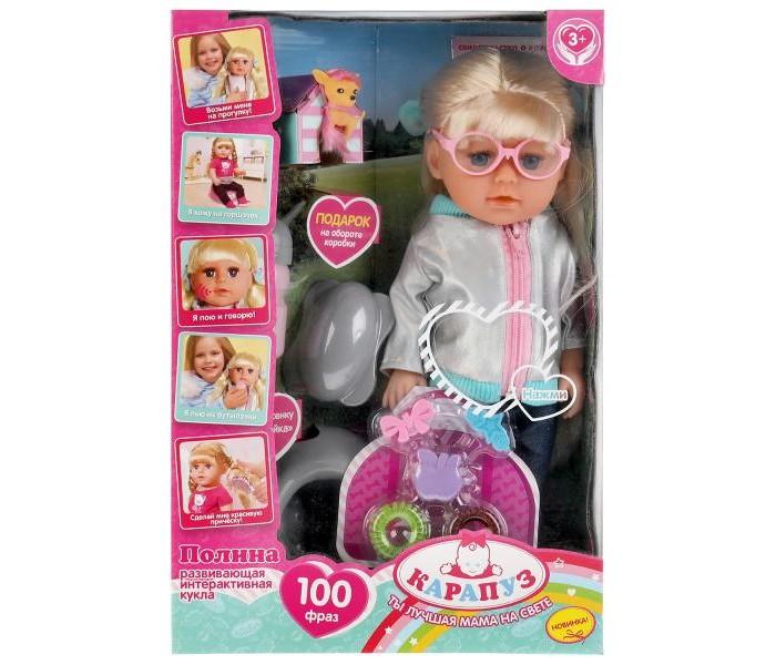 Картинка для Куклы и одежда для кукол Карапуз Кукла озвученная Полина с питомцем 35 см