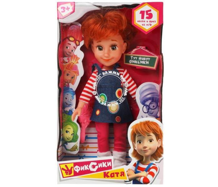 Купить Куклы и одежда для кукол, Карапуз Кукла озвученная Фиксики Катя 32 см
