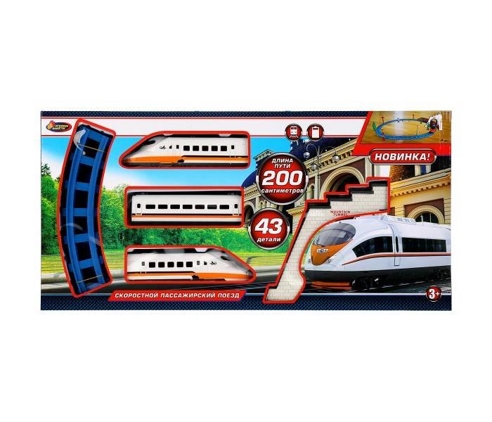 Фото - Железные дороги Играем вместе Железная дорога 200 см железные дороги играем вместе железная дорога 308 см