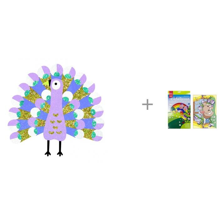 Djeco Набор цветного песка Прекрасные птицы и Картина по номерам Lori Пушистый зайка