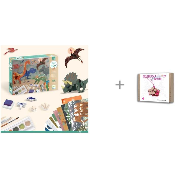 Купить Наборы для творчества, Djeco Набор для творчества Динозавр и Набор для творчества Санта Лючия Подвеска Цветок