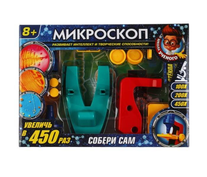 Купить Наборы для опытов и экспериментов, Играем вместе Игровой набор Микроскоп Собери сам Школа учёного