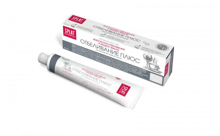 Гигиена полости рта Splat Professional Зубная паста компакт Отбеливание плюс 40 мл splat baby детская зубная паста сюрприз щетка 40 мл