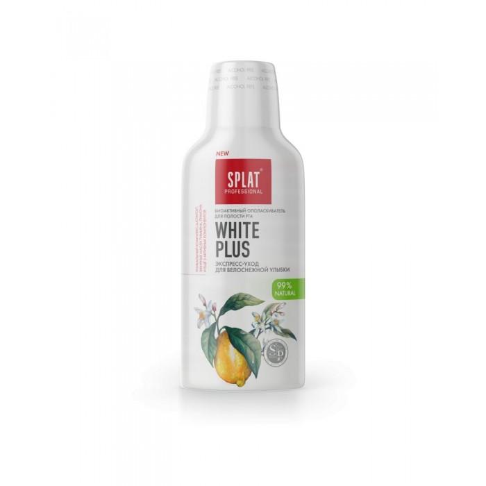 Гигиена полости рта Splat Professional Ополаскиватель для полости рта Отбеливание плюс 275 мл ополаскиватель для посудомоечной машины eco max гипоаллергенный 450 мл