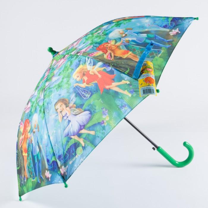 Зонт Goroshek детский трость, полуавтомат Эльфы
