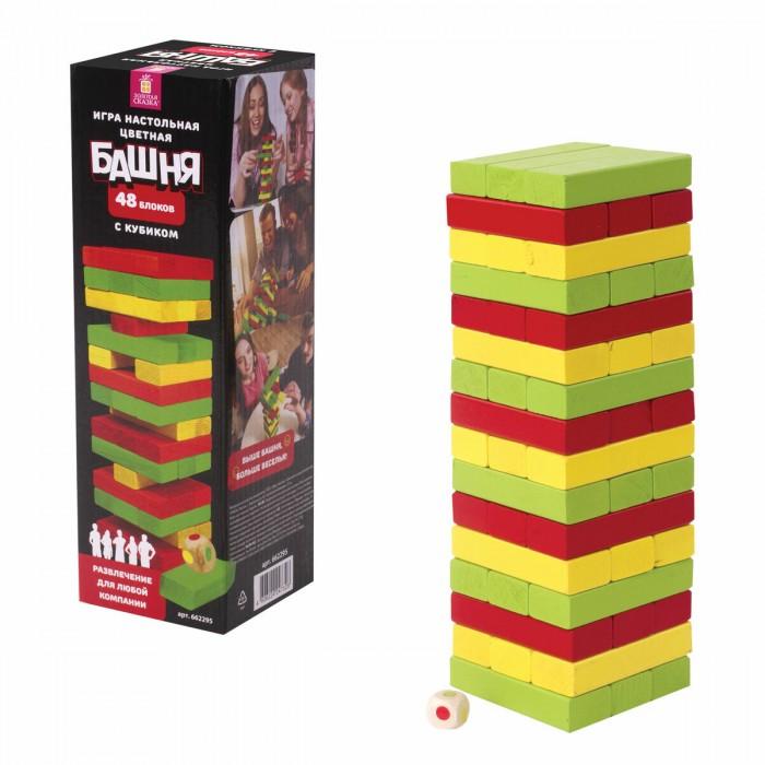 Золотая сказка Игра настольная Цветная Башня 48 окрашенных блоков + кубик