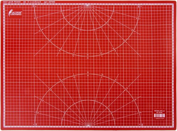Картинка для Канцелярия Остров Сокровищ Коврик двусторонний для резки 5-ти слойный А2 60х45 см