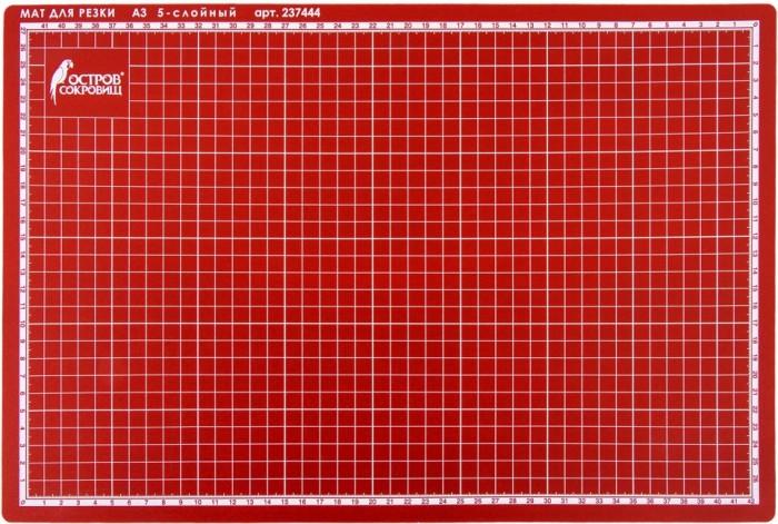 Картинка для Канцелярия Остров Сокровищ Коврик двусторонний для резки 5-ти слойный А3 45х30 см