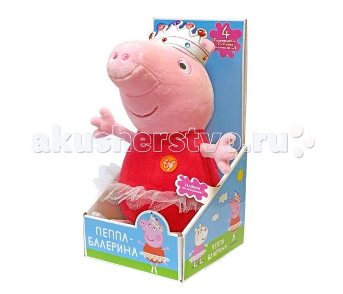 Мягкие игрушки Свинка Пеппа (Peppa Pig) Пеппа балерина 30 см скатерть peppa pig пеппа принцеса 133х183 см