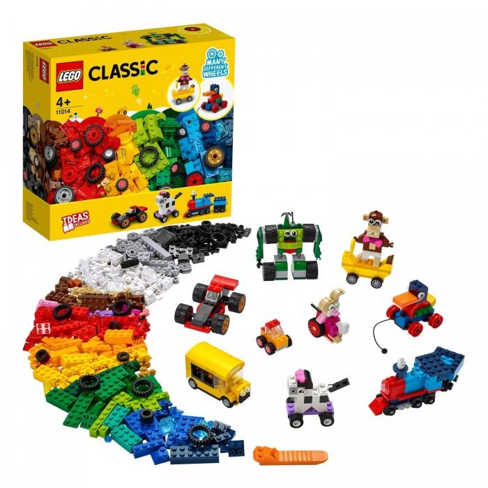 Купить Конструктор Lego Classic 11014 Лего Классик Кубики и колёса