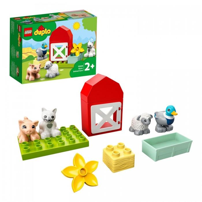 Lego Lego Duplo 10949 Лего Дупло Уход за животными на ферме