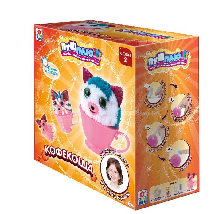 Наборы для творчества 1 Toy Пуш-Плюш Набор для творчества Кофекоша
