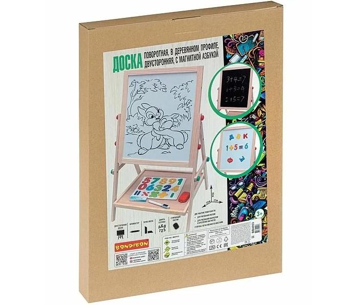 Купить Доски и мольберты, Bondibon Мольберт двусторонний с магнитной азбукой 37х65х32 см