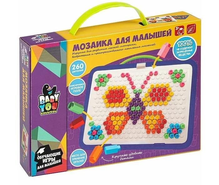 Фото - Мозаика Bondibon Мозаика для малышей (260 крупных деталей) мозаика для малышей более 220 деталей baby you bondibon евро упак bondibon вв5027