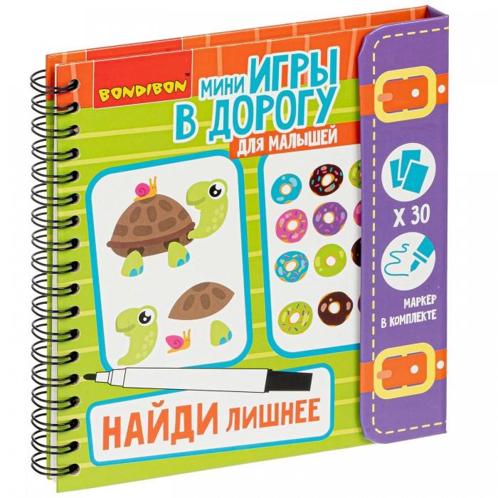 Купить Настольные игры, Bondibon Мини-игры в дорогу для малышей Найди лишнее