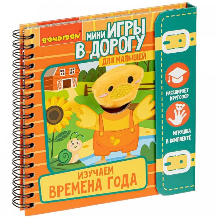 Настольные игры Bondibon Мини-игры в дорогу для малышей Изучаем времена года