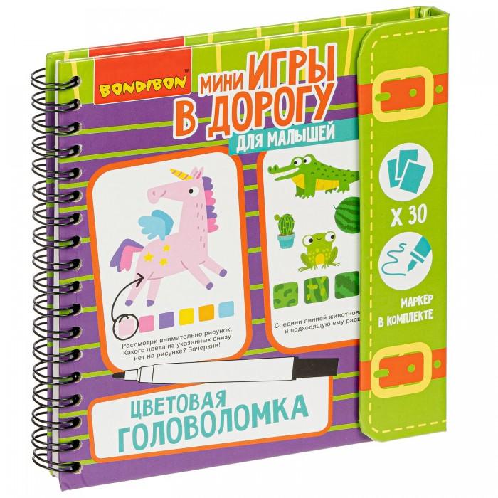 Bondibon Мини-игры в дорогу для малышей Цветовая головоломка