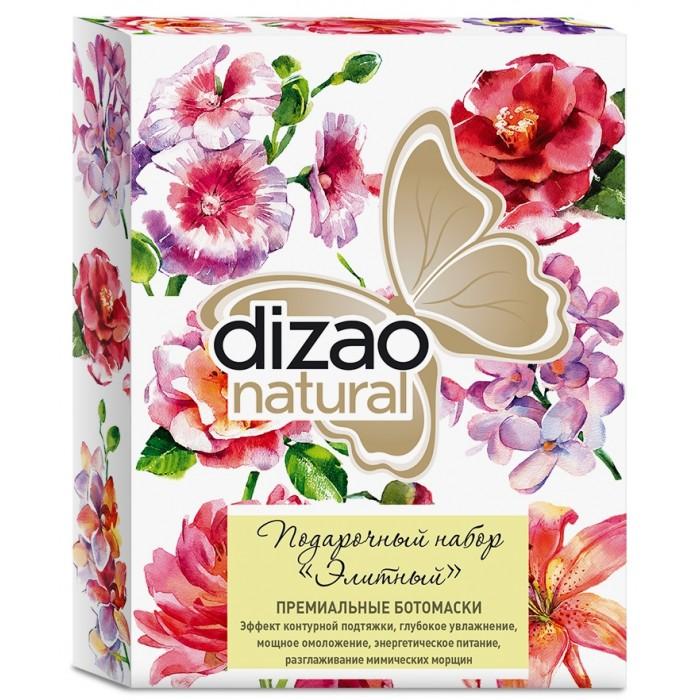 Косметика для мамы Dizao Подарочный набор масок для лица Элитный