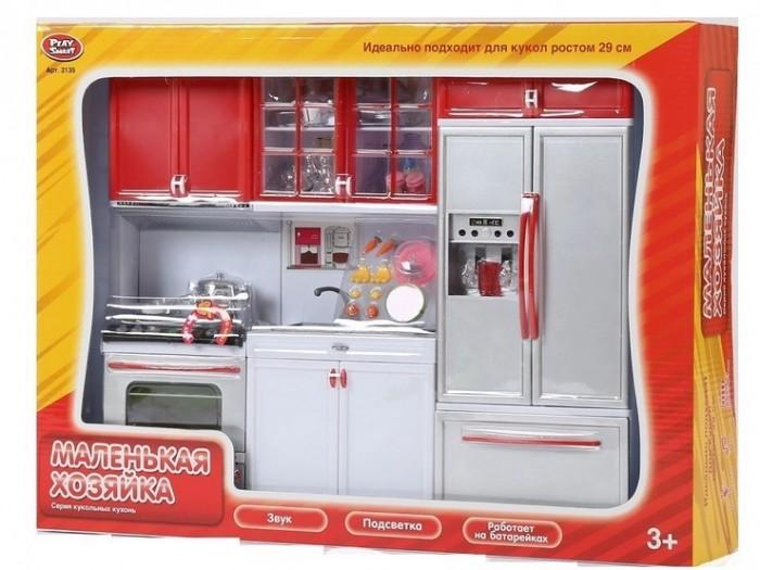 Кукольные домики и мебель Play Smart Кухня для кукол Маленькая хозяйка