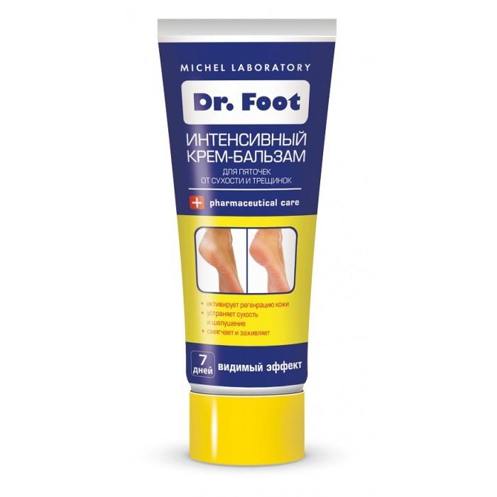 Косметика для мамы Dr.Foot Крем-бальзам от сухости и трещинок для пяточек 75 мл оздоровительная косметика венозол крем при варикозе