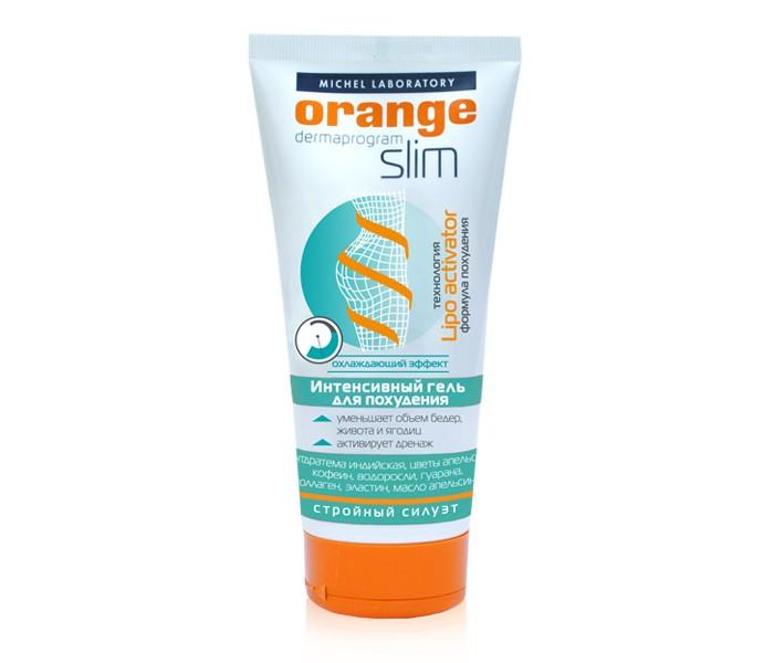 Косметика для мамы Orange Slim Гель интенсивный для похудения  200 мл  косметика для мамы orange slim крем гель экстра сжигатель жира 200 мл