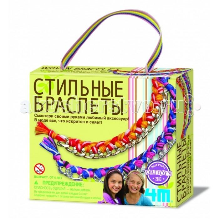 Наборы для творчества 4М Стильные браслеты 4м стильные браслеты
