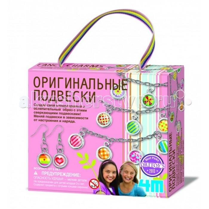 все цены на Наборы для творчества 4М Оригинальные подвески онлайн