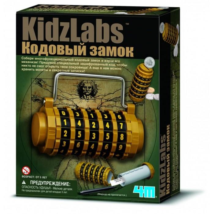 Наборы для творчества 4М Кодовый замок 4m кодовый замок 00 03362