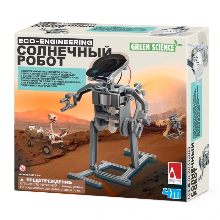 Наборы для опытов и экспериментов, 4М Солнечный робот  - купить со скидкой