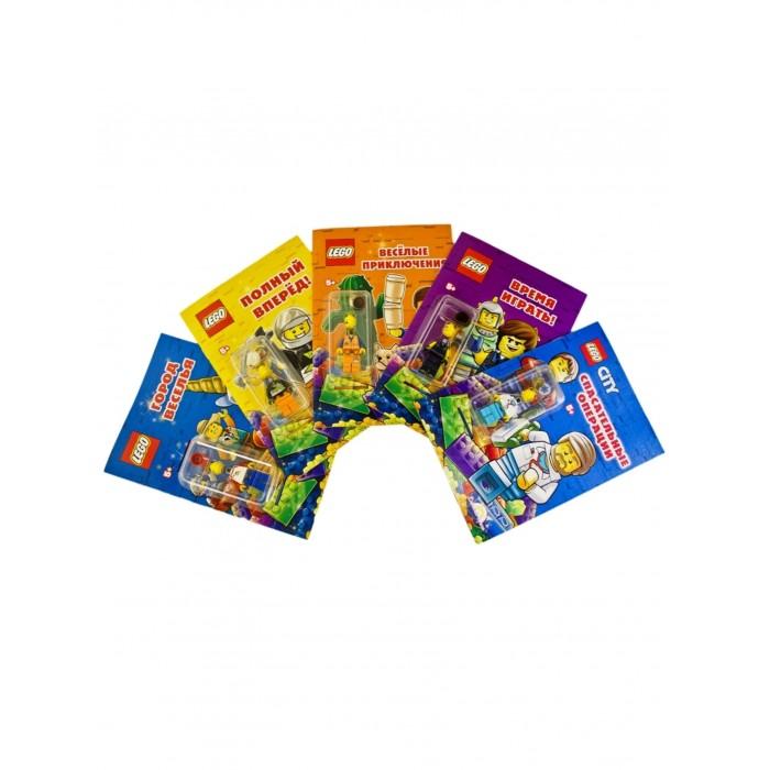 Купить Книжки-игрушки, Lego Набор книг с игрушкой