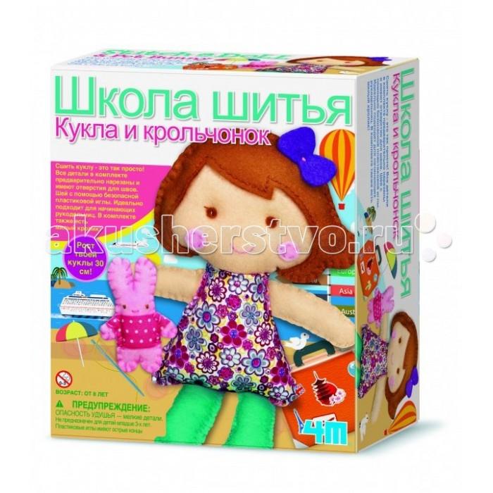 Наборы для творчества 4М Школа шитья Кукла и крольчонок