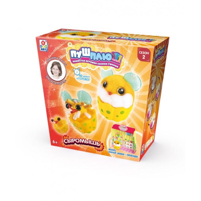 Наборы для творчества 1 Toy Пуш-Плюш Набор для творчества Сыромышь