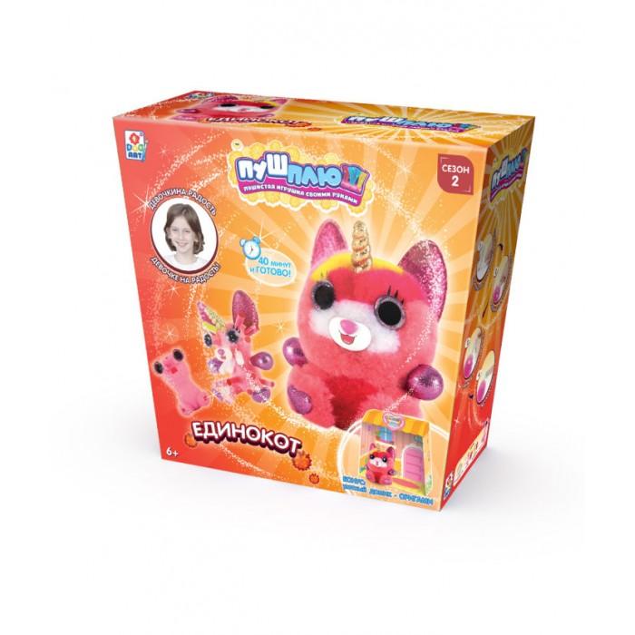 1 Toy Пуш-Плюш Набор для творчества Единокот