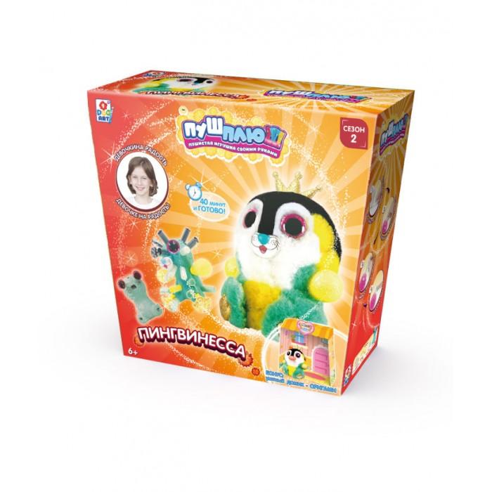 Наборы для творчества 1 Toy Пуш-Плюш Набор для творчества Пингвинесса