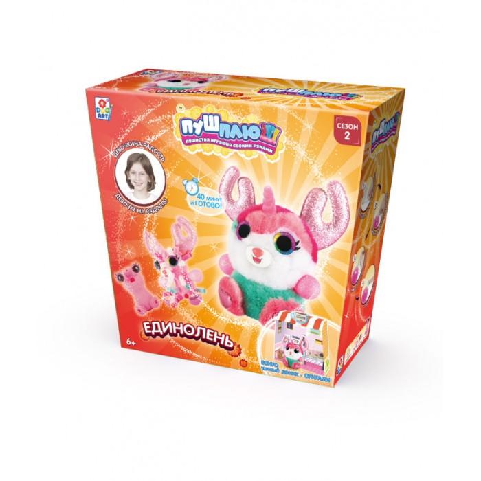 Наборы для творчества 1 Toy Пуш-Плюш Набор для творчества Единолень