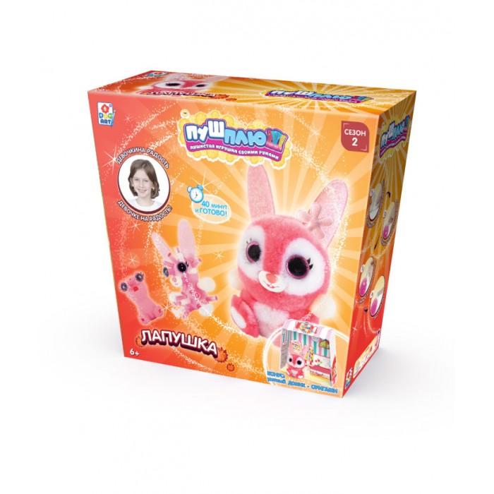 Наборы для творчества 1 Toy Пуш-Плюш Набор для творчества Лапушка
