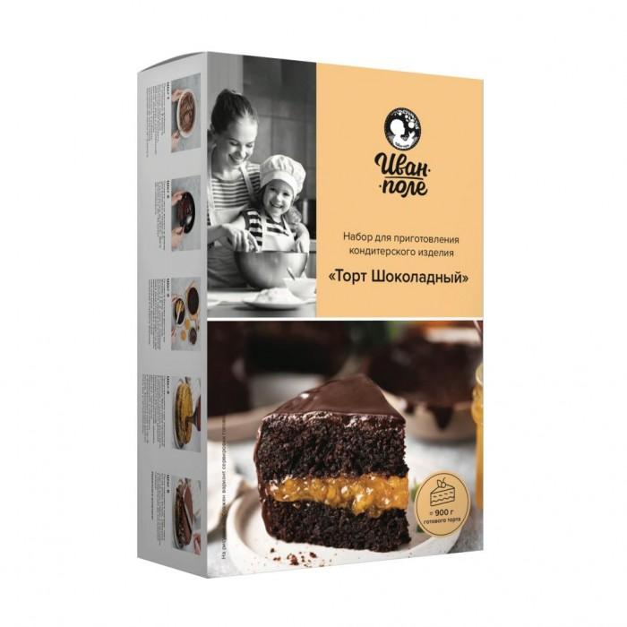 Иван-поле Набор для приготовления кондитерского изделия Торт Шоколадный